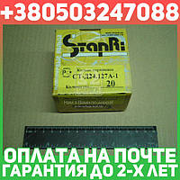 ⭐⭐⭐⭐⭐ Кольца поршневые 72,0 ПД-10, 10У, 10У1 (производство  СТАПРИ)  СТ-Д24.127А-1