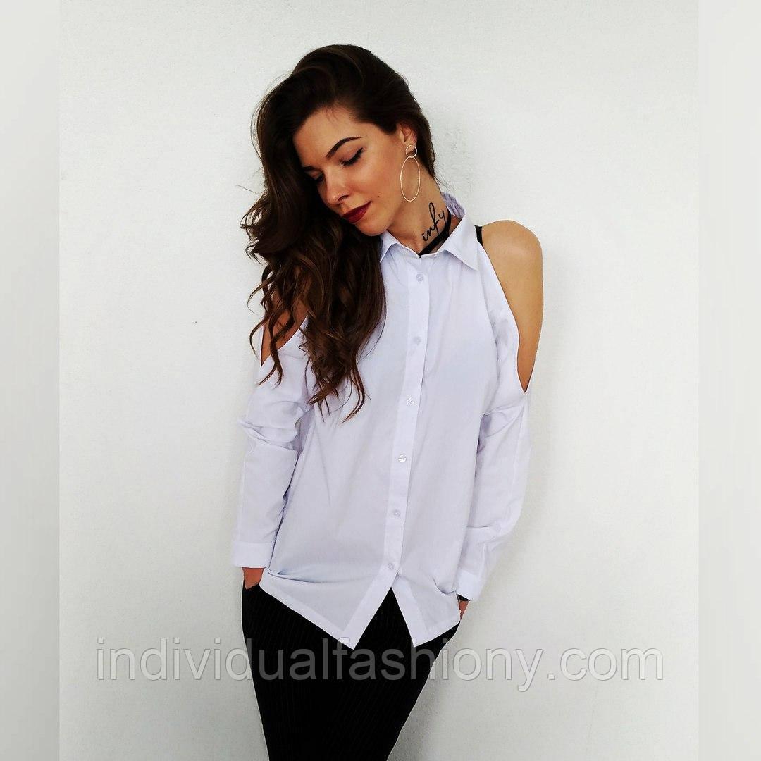 Рубашка с открытыми плечами белый цвет
