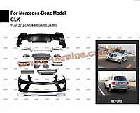 Комплект обвесов AMG для Mercedes GLK klass X204 2008-2012
