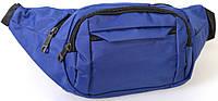 Сумка текстильная поясная Dovhani Q003-6DBlue151 Синяя, фото 1
