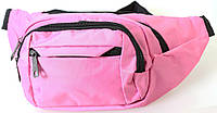 Сумка текстильная поясная Dovhani Q003-9SkyRose155 Розовая, фото 1