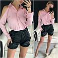 Рубашка с открытыми плечами розовый цвет, фото 2
