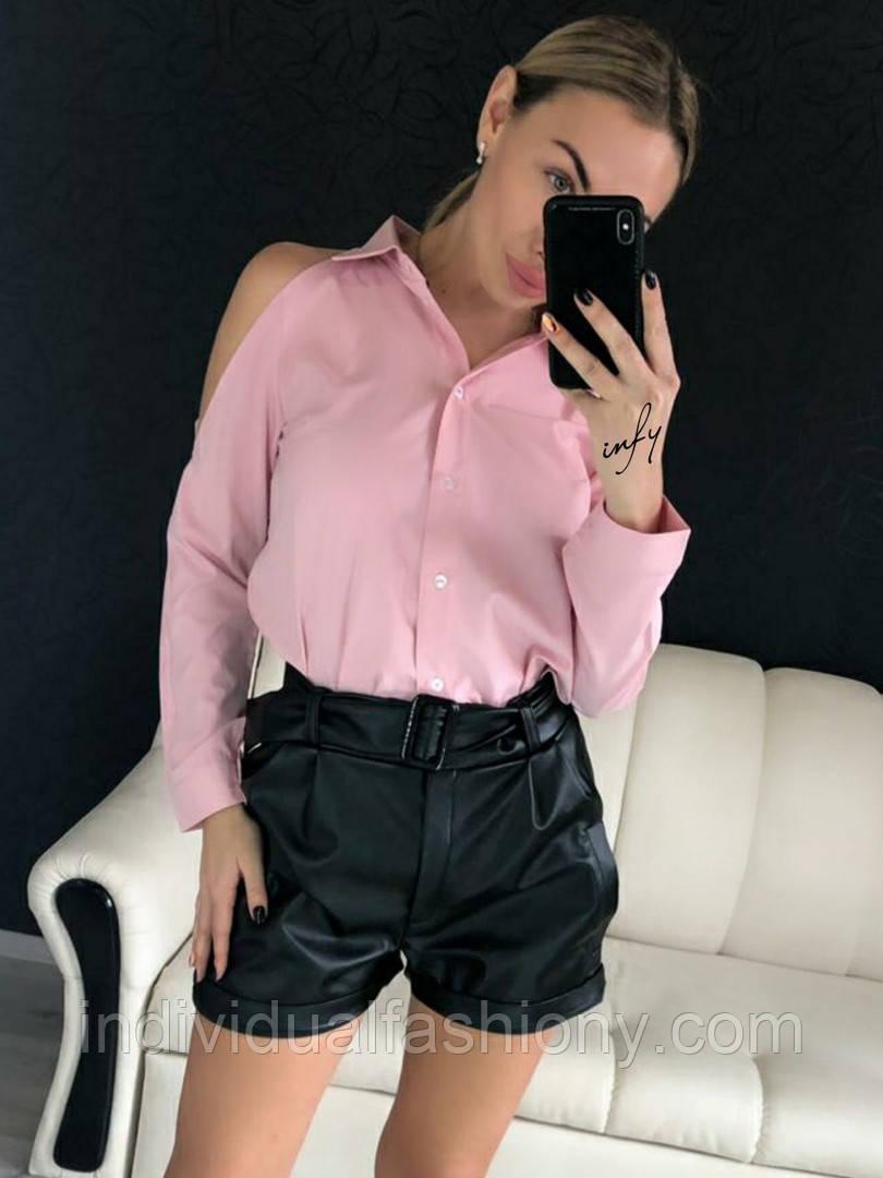 Рубашка с открытыми плечами розовый цвет