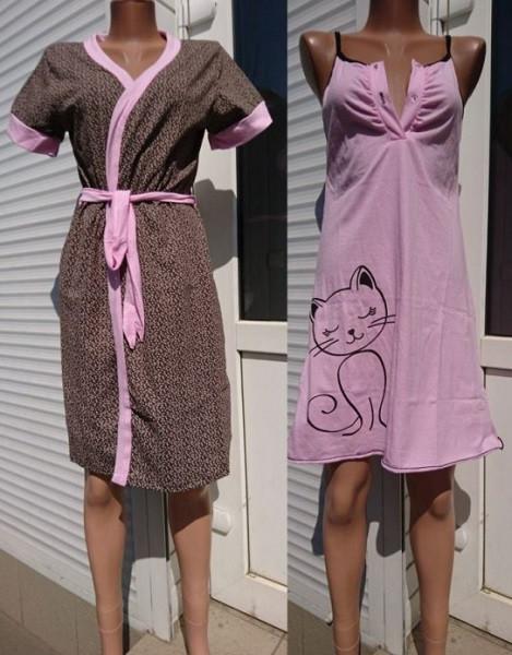 9e42297399de Комплект ночная сорочка розового цвета и халат для беременных и кормящих  мам Кошка 44-54