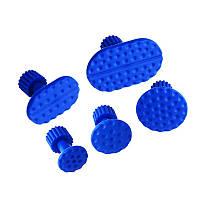 Грибки клеевые синие (5ШТ) набор сменных насадок PDR