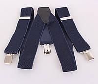 Подтяжки мужские Dovhani 2002-3DARKBLUE319 Синие