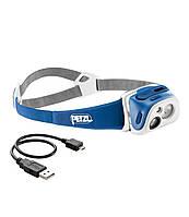 Налобный фонарь Petzl TIKKA R+ (22360) - teal blue, coral, blue