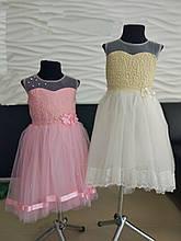 Детское праздничное красивое платье с цветами и бусинками 98-140