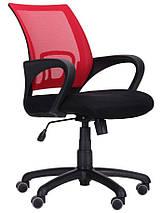 Кресло Веб сиденье Сетка черная/спинка Сетка красная, фото 2