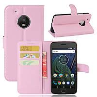 Чехол-книжка Litchie Wallet для Motorola Moto G5 XT1676 Светло-розовый