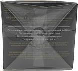 Пептидный Крем-Prestige для лица и шеи с УСИЛЕННЫМ ЛИФТИНГОВЫМ ДЕЙСТВИЕМ, 24ч, фото 3