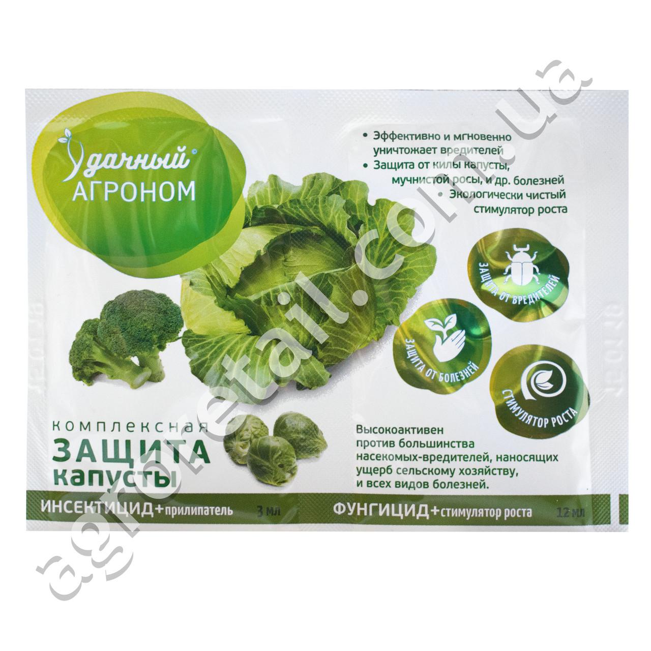 Удачный агроном Защита капусты 3 мл + 12 мл