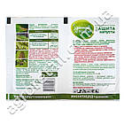Удачный агроном Защита капусты 3 мл + 12 мл, фото 2