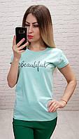 Женская футболка лето Beautiful голубая Турция оптом