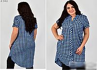 Женская рубашка в клетку, с 52-60 размер, фото 1