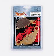 """Колодки тормозные (диск)  Suzuki AD110 """"YONGLI PRO"""" (желтые)"""