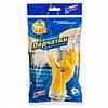 Перчатки резиновые производитель Фрекен Бок