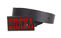 Мужской кожаный ремень Dovhani blx90308715 120 см Черный, фото 1