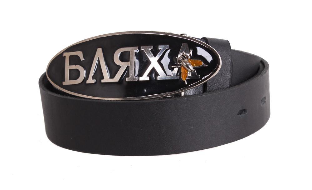 Мужской кожаный ремень Dovhani blx90330736 120 см Черный