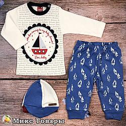Костюм с корабликом для малыша Размеры: 6,9,12 месяцев (8507-2)