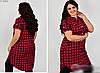 Жіноча довга сорочка в клітку, з 52-60 розмір
