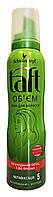 Пена для укладки волос Taft Многогранный Объем Мегафиксация 5 - 150 мл.