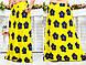 Женская юбка №76-166 БАТАЛ, фото 3