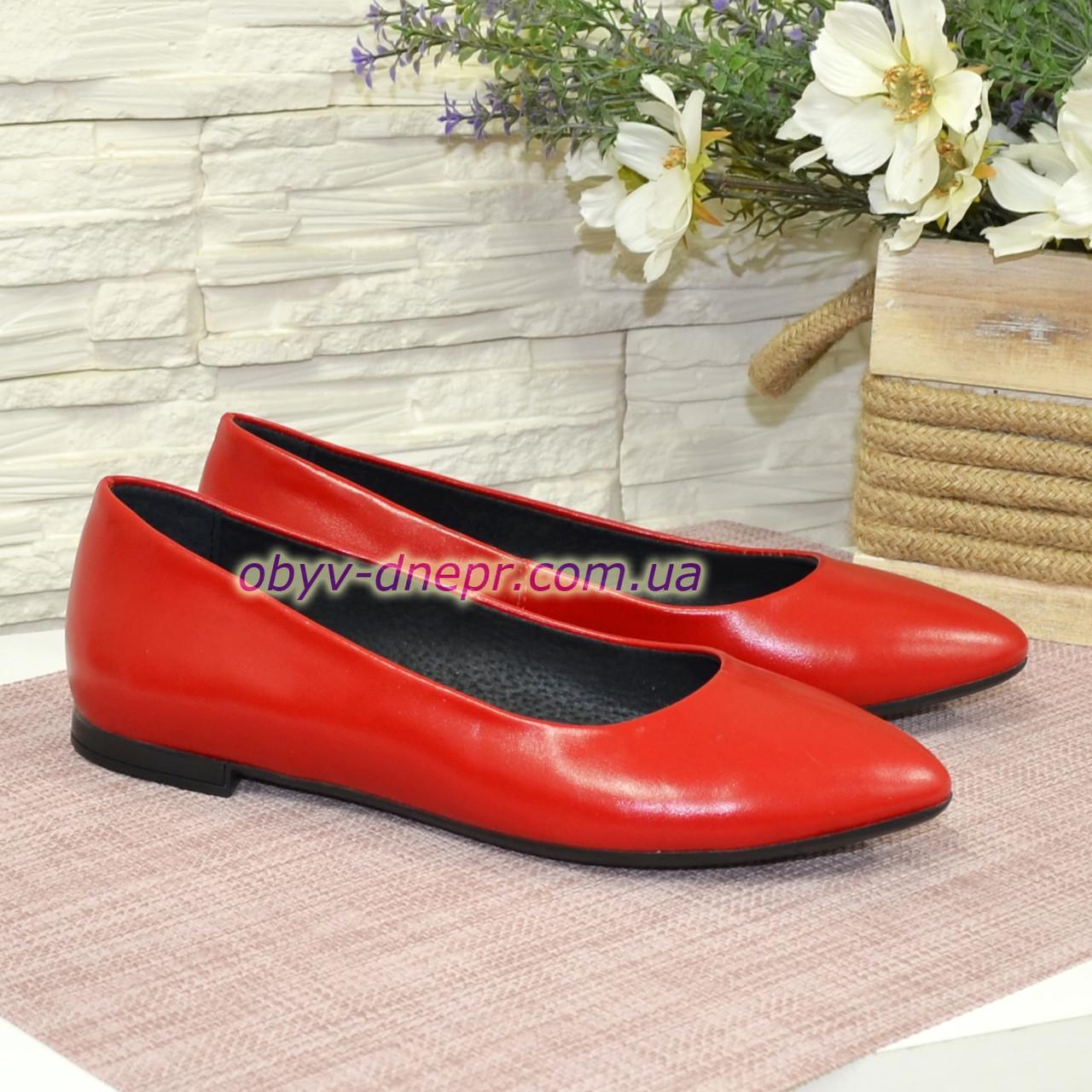 Женские кожаные туфли-балетки с заостренным носком, цвет красный