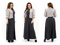 Женское платье в пол Итальянская костюмка Размер 46 48 50 52 54 В наличии 3 цвета, фото 1