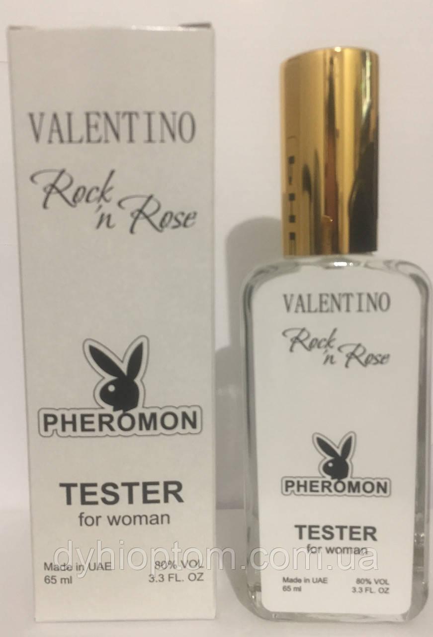 Тестер с феромонами женский Valentino Rockn Rose Couture 65 мл