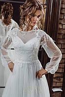 Свадебное платье 1921