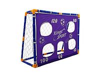 Футбольные ворота с экраном (игровые футбольные ворота, тренировочные ворота), фото 1