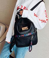 Рюкзак женский чёрный кожзам. с надписями Love