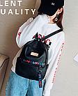 Рюкзак жіночий чорний кожзам. з написами Love, фото 2