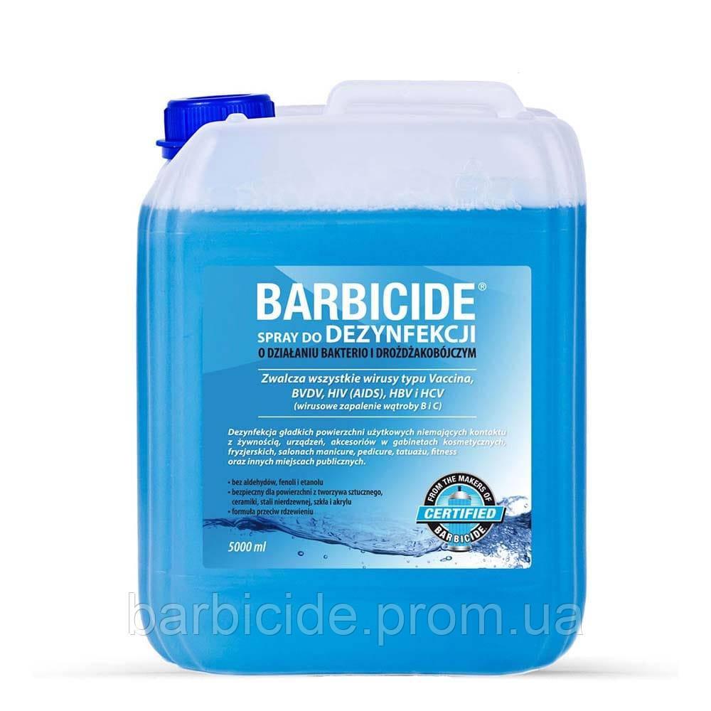 Barbicide® Spray - Универсальное средство для дезинфекции (без запаха), 5000 мл