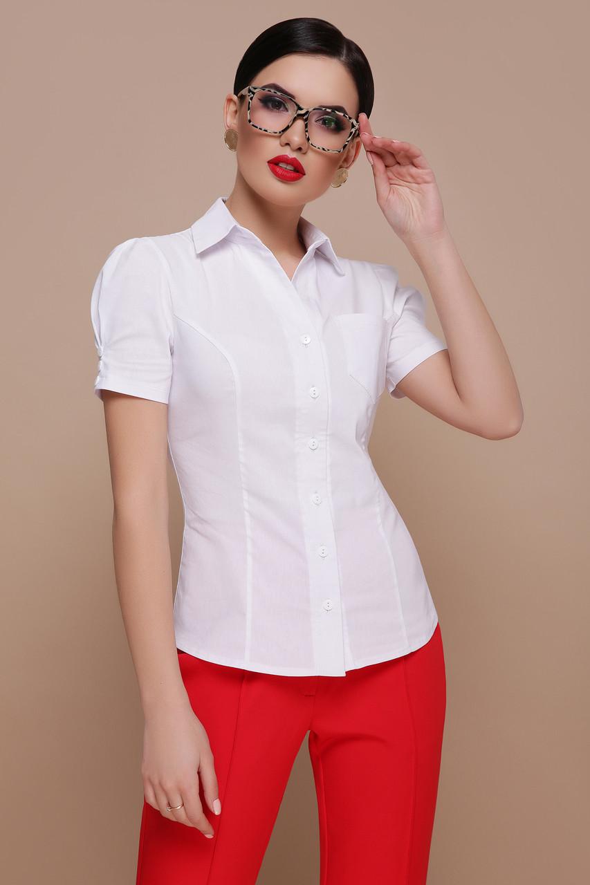 Классическая строгая однотонная женская блуза короткий рукав Эльза к/р белый