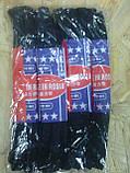 Резинка для одежды, чёрная., фото 3