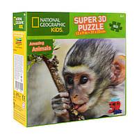 Пазлы 3D 13605 (32шт) обезьянка, 31-23см, 63дет, в кор-ке, 15,5-15,5-5см