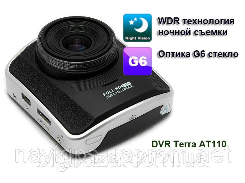 Видеорегистратор DVR  Terra AT110 WDR