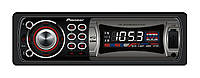 Автомагнітола MP3 Pioneer (Китай) 1169