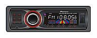 Автомагнитола MP3 Pioneer (Китай) 1170