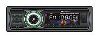 Автомагнитола MP3 Pioneer (Китай) 1171