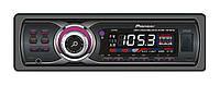 Автомагнитола MP3 Pioneer (Китай) 1173
