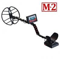 Металлоискатель Fortune M2 / Фортуна М2 с дискриминацией до 2 метров