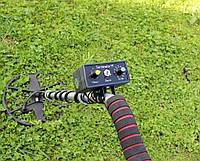 Металлоискатель Терминатор М 2-х частотный - катушка 33см, фото 1