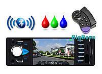 "Автомагнитола 4036 CRM, экран 4.1""+Bluetooth+AV вход камера+RGB, фото 1"