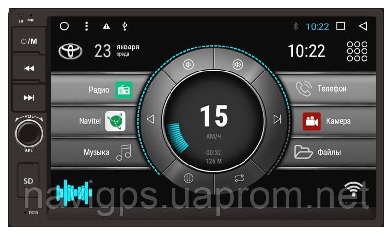 Автомагнитола Terra 4078U-II, Android 7+