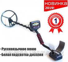 Металлоискатель импульсный Clone PI-AVR/Клон пиавр на Русском языке Корпус Gainta 1910