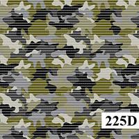 Коврики в рулонах Dekomarin 225D (размеры: 0.65м, 0.80м, 1.3м)