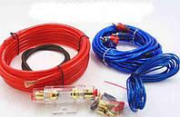 Комплект проводов для подключения усилителя/сабвуфера 8055